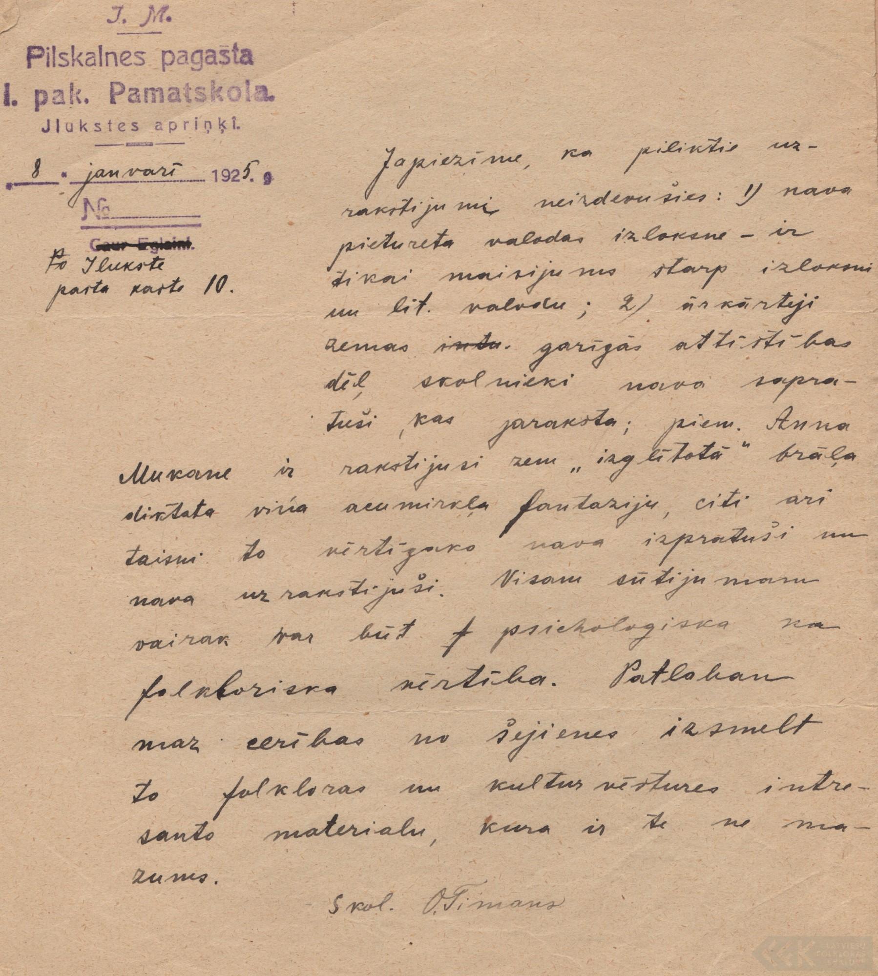 Pilskalnes pamatskolas folkloras vākums