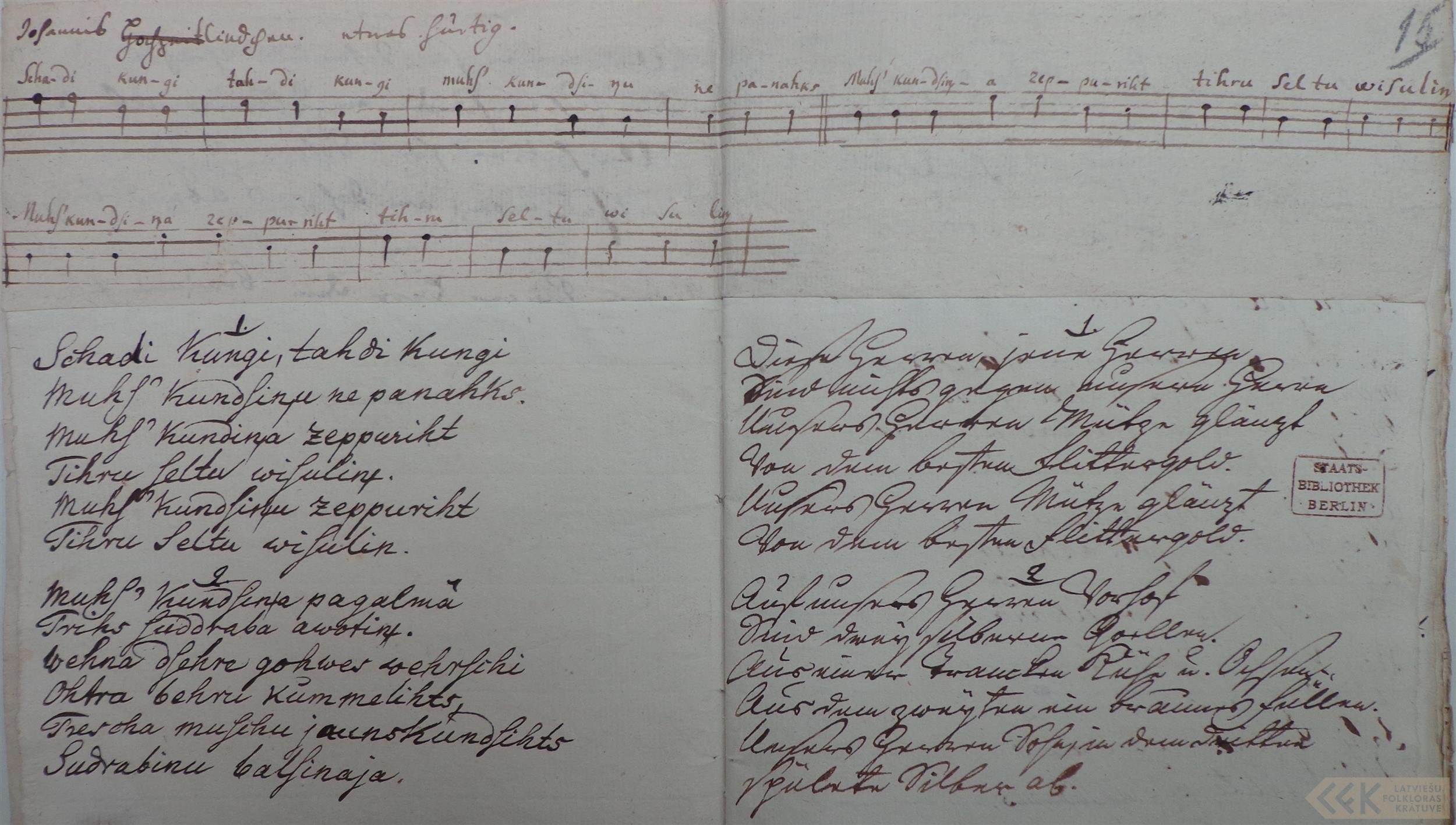 J. G. Herdera latviešu tautasdziesmu kolekcija