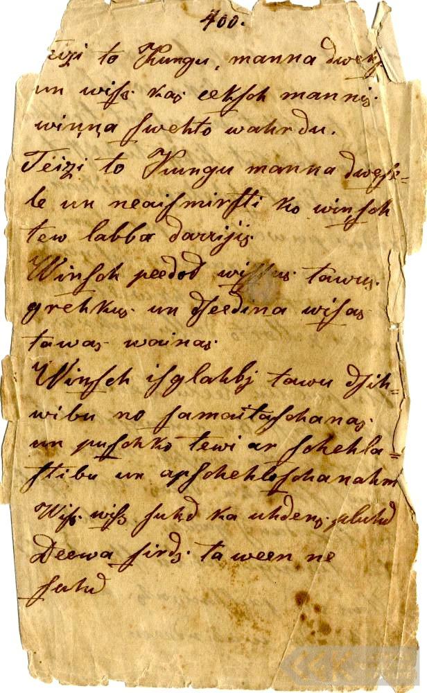 Ādama Purmaļa manuskripts