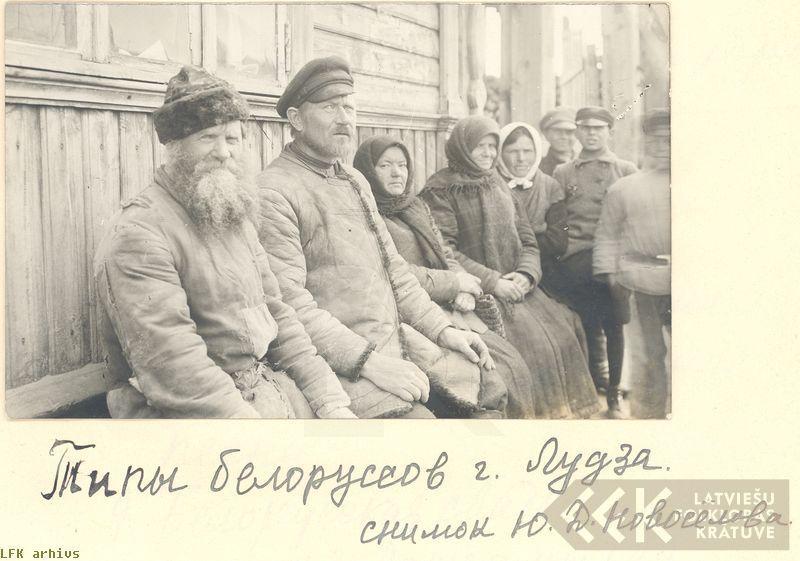Sergejs Saharovs