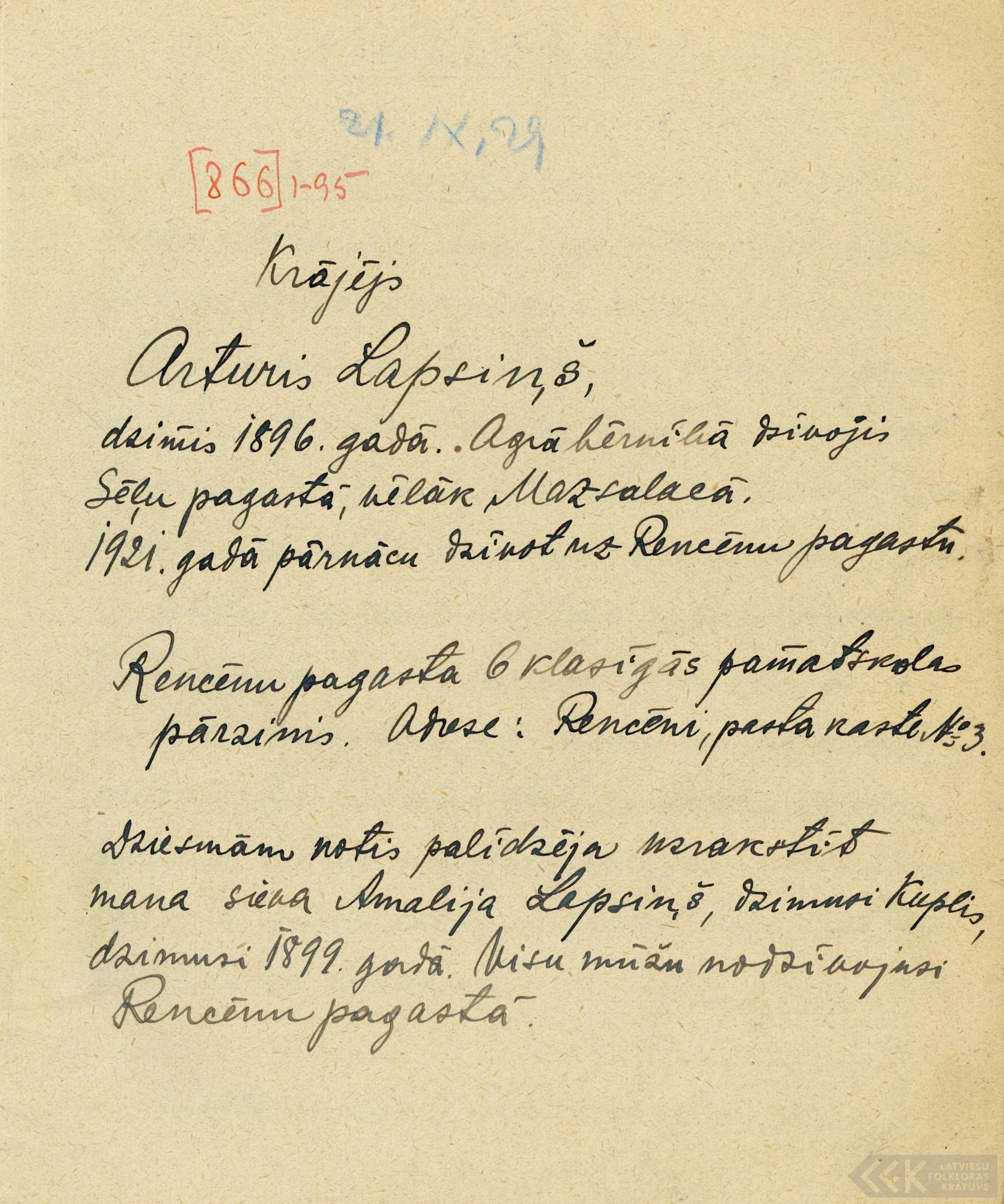 Arturs Lapsiņš