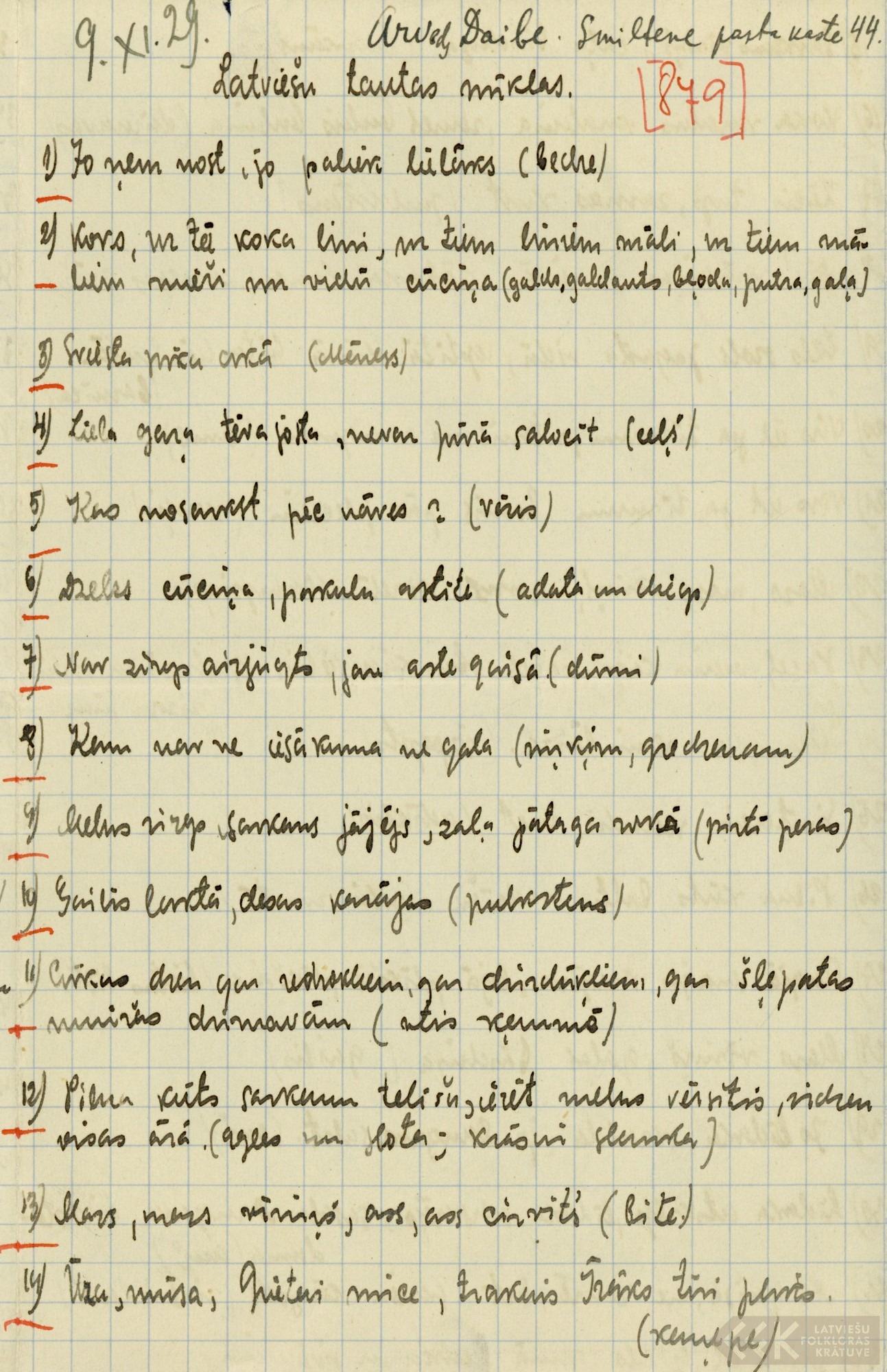 Arvīda Daibes kolekcija