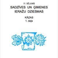 1123846-01a-Latviesu-tautasdziesmas-11-sejums