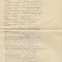 1561-Sergejs-Saharovs-01-0002