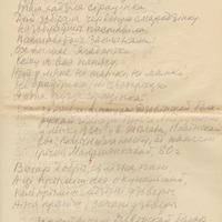 1561-Sergejs-Saharovs-01-0003