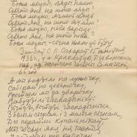 1561-Sergejs-Saharovs-01-0005