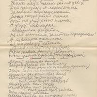 1561-Sergejs-Saharovs-01-0006