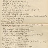 1561-Sergejs-Saharovs-01-0007
