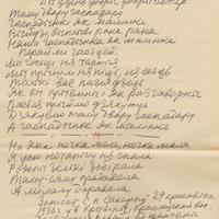 1561-Sergejs-Saharovs-01-0009