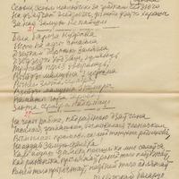 1561-Sergejs-Saharovs-01-0010