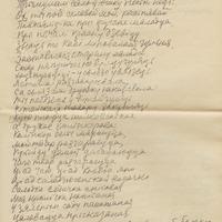 1561-Sergejs-Saharovs-01-0011