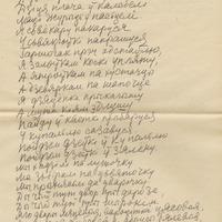 1561-Sergejs-Saharovs-01-0012