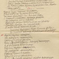 1561-Sergejs-Saharovs-01-0013