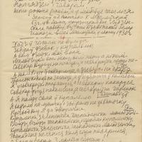 1561-Sergejs-Saharovs-01-0015