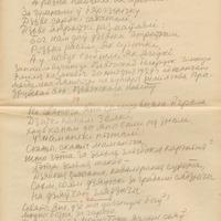 1561-Sergejs-Saharovs-01-0018