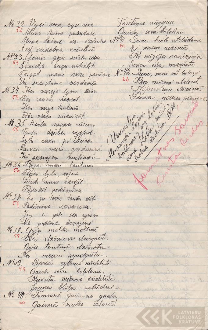 0691-Zelcu-pamatskola-1-0004