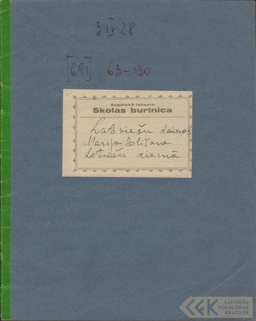 0691-Zelcu-pamatskola-1-0005