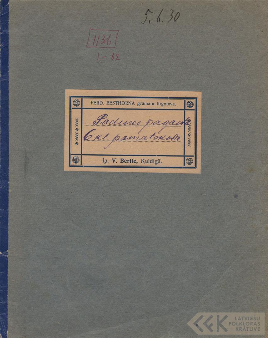 1136-Padures-pamatskola-1-0001