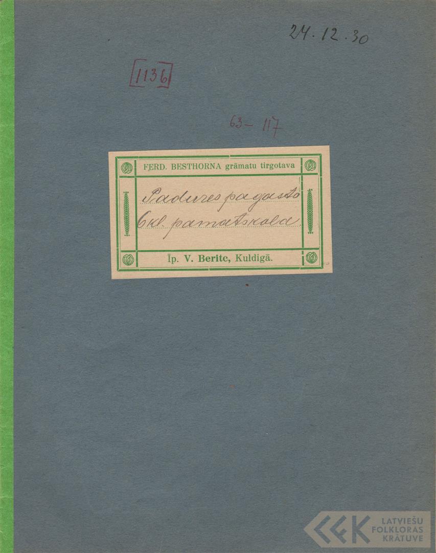 1136-Padures-pamatskola-1-0008
