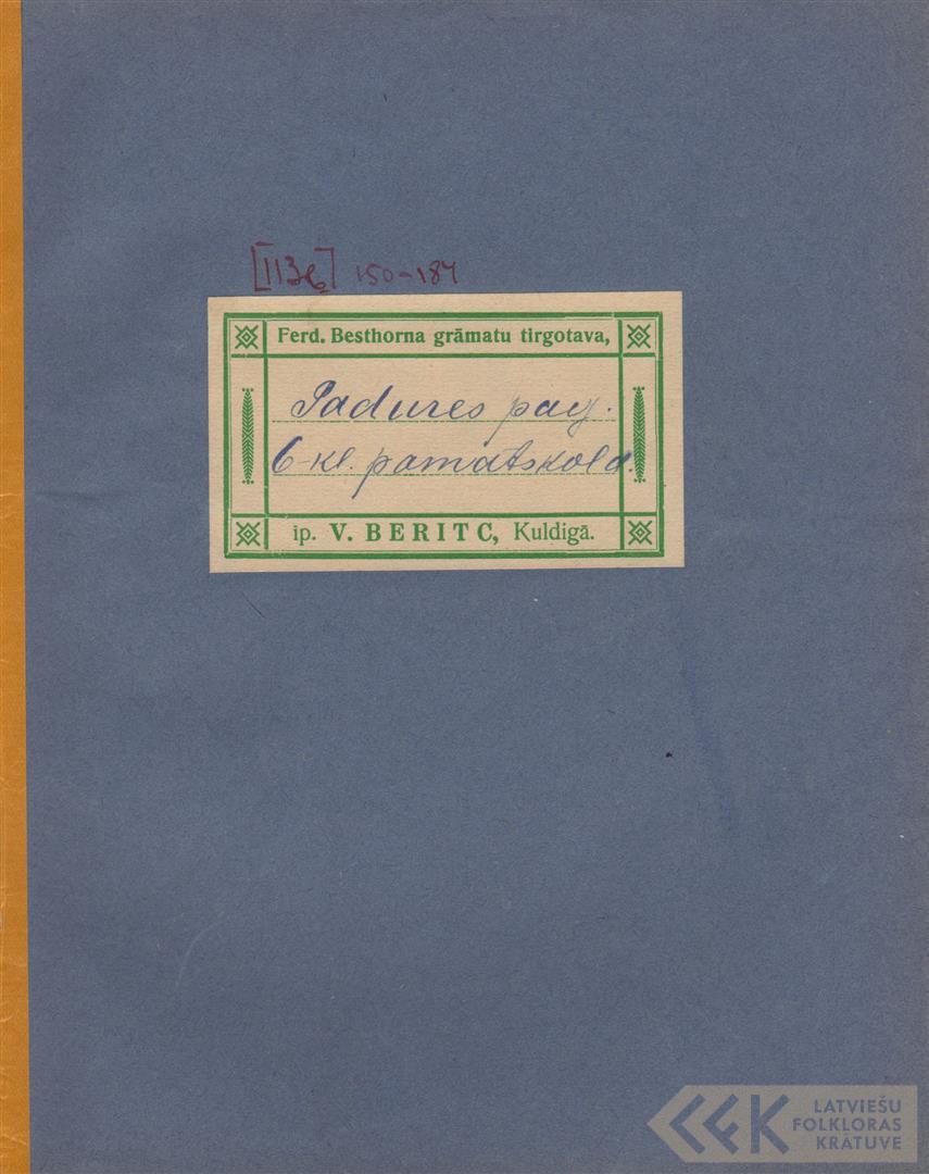 1136-Padures-pamatskola-1-0025