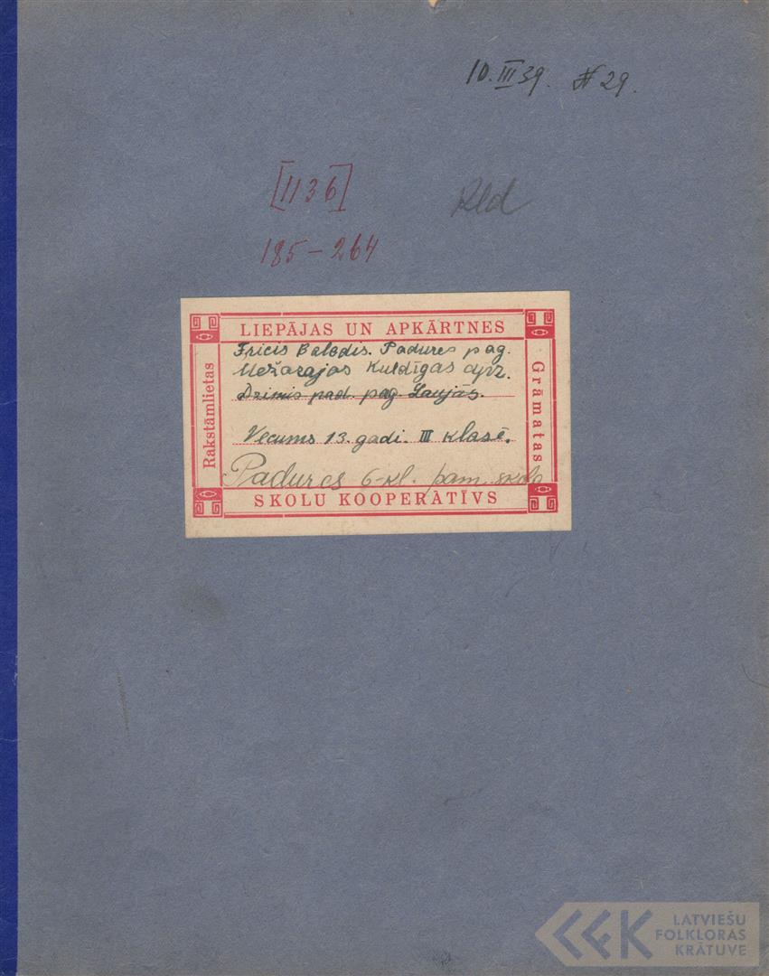 1136-Padures-pamatskola-1-0030
