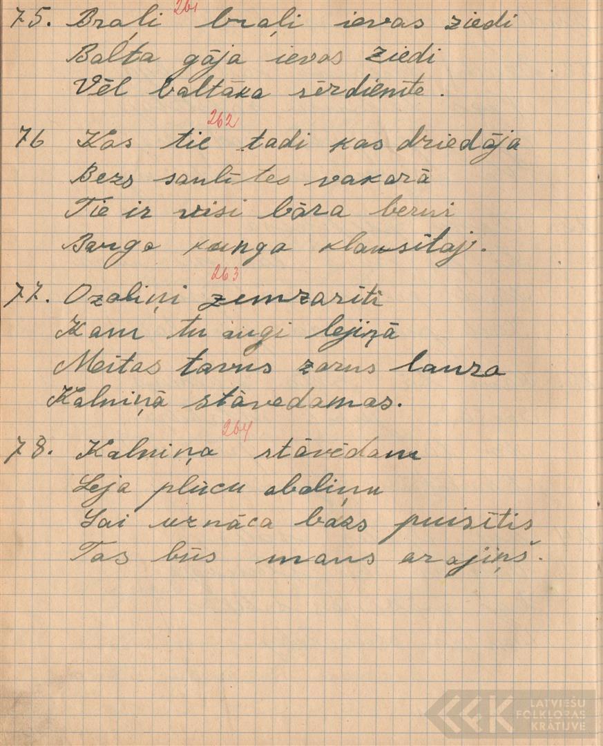 1136-Padures-pamatskola-1-0044