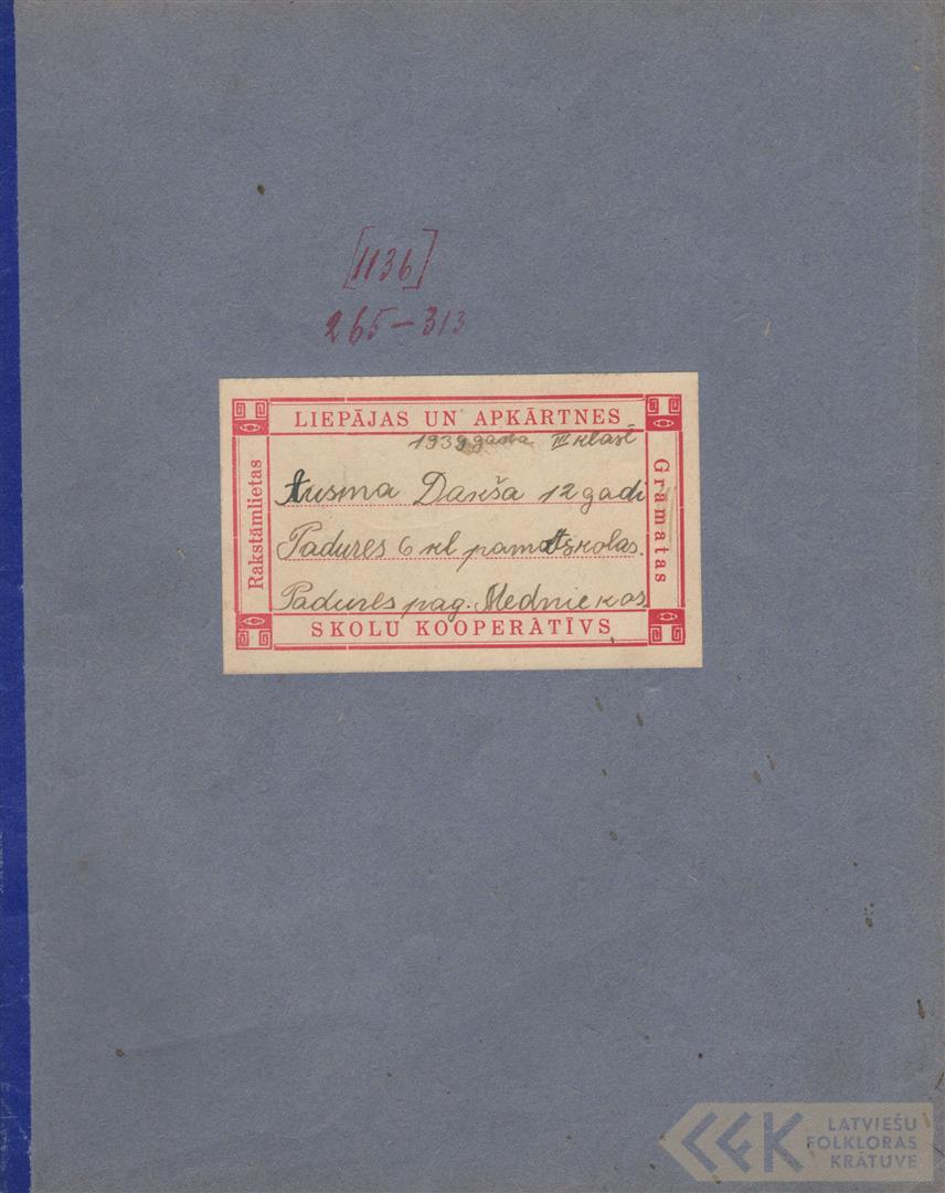 1136-Padures-pamatskola-1-0045