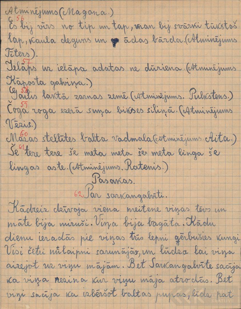 1219-Krisjanu-pamatskola-0010