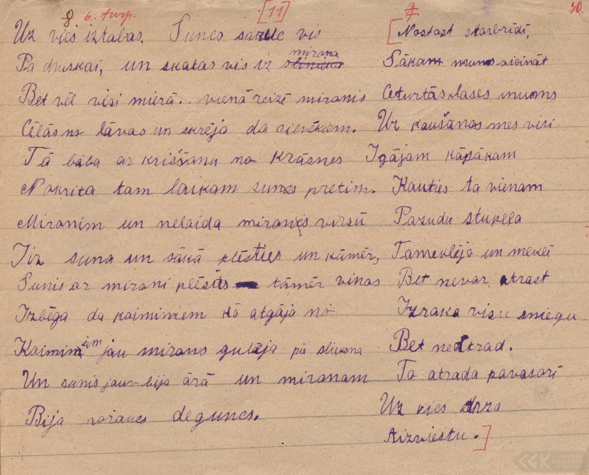 0011-Pilskalnes-pamatskola-0028