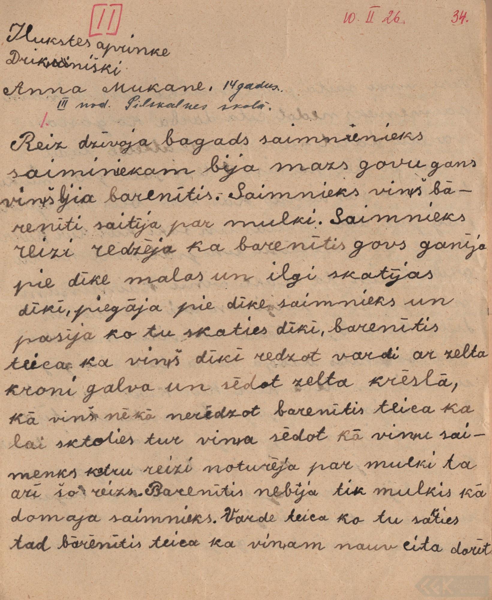 0011-Pilskalnes-pamatskola-0032