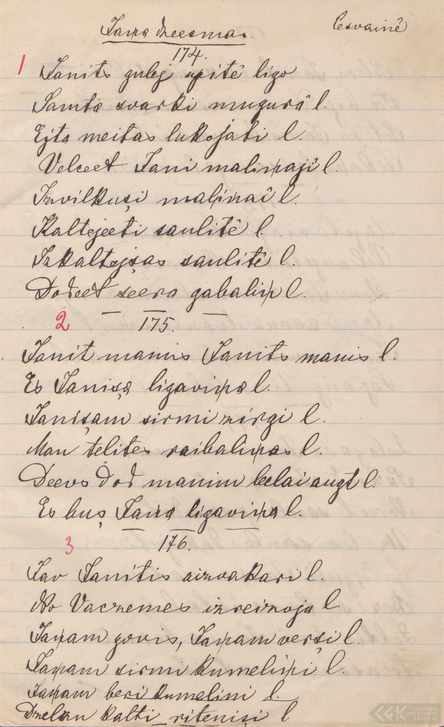Bb43-Jurjanu-Andrejs-01-0002