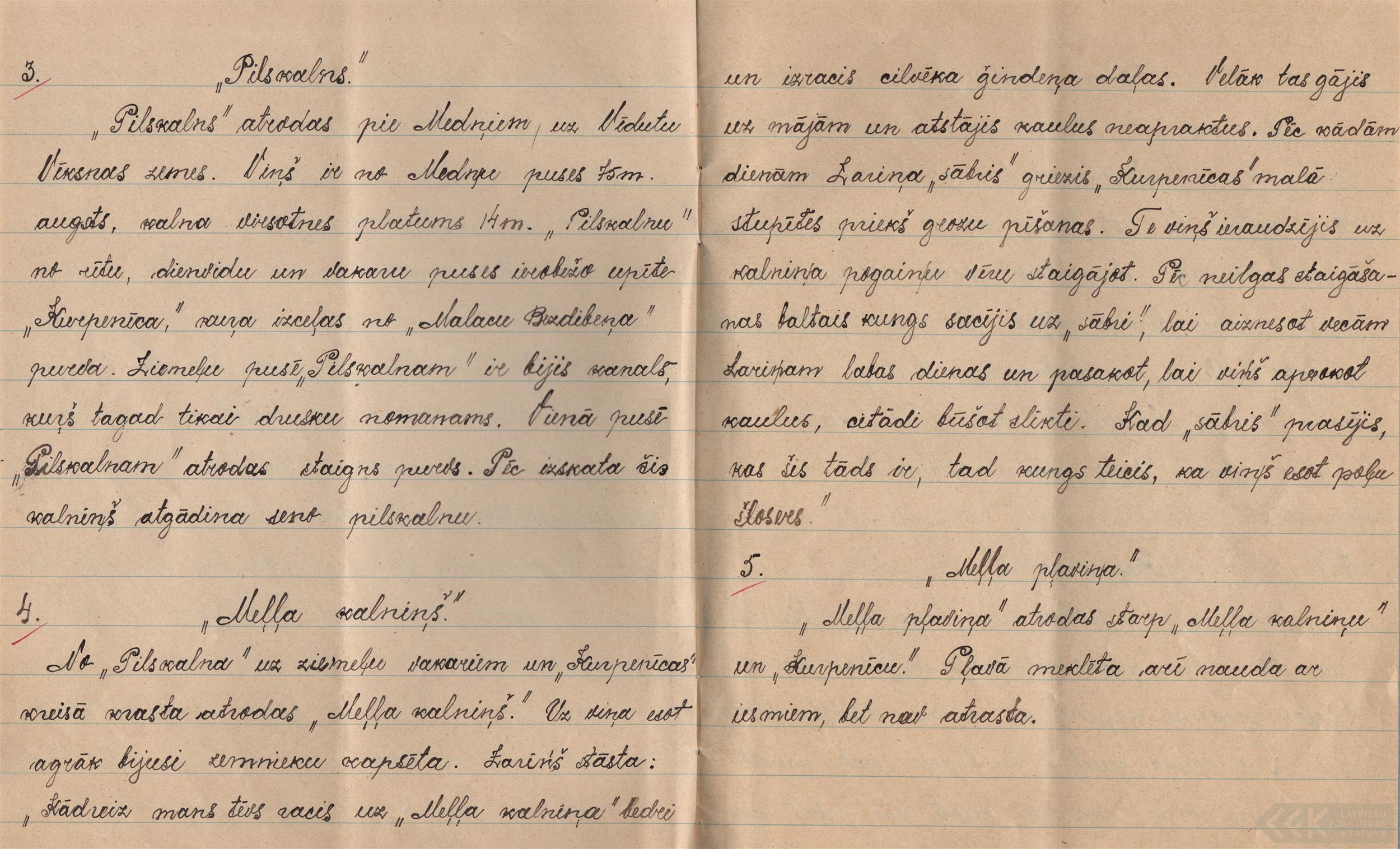 0151-Zeltinu-pamatskola-01-0005