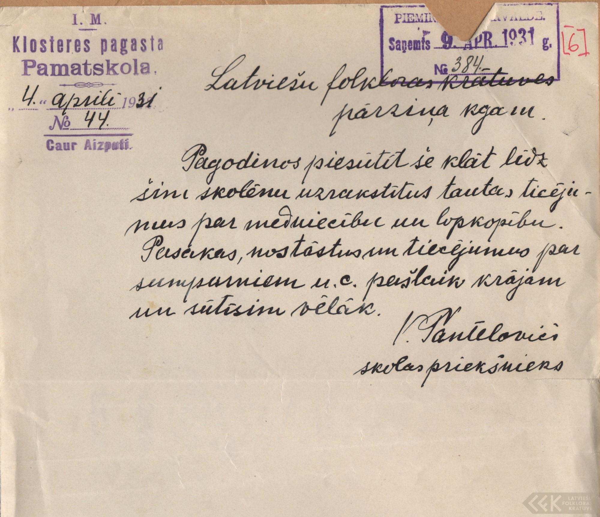 0006-Klosteres-pamatskola-0001