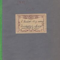 1692-Dundagas-pamatskola-01-0001