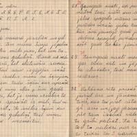 1692-Dundagas-pamatskola-01-0011