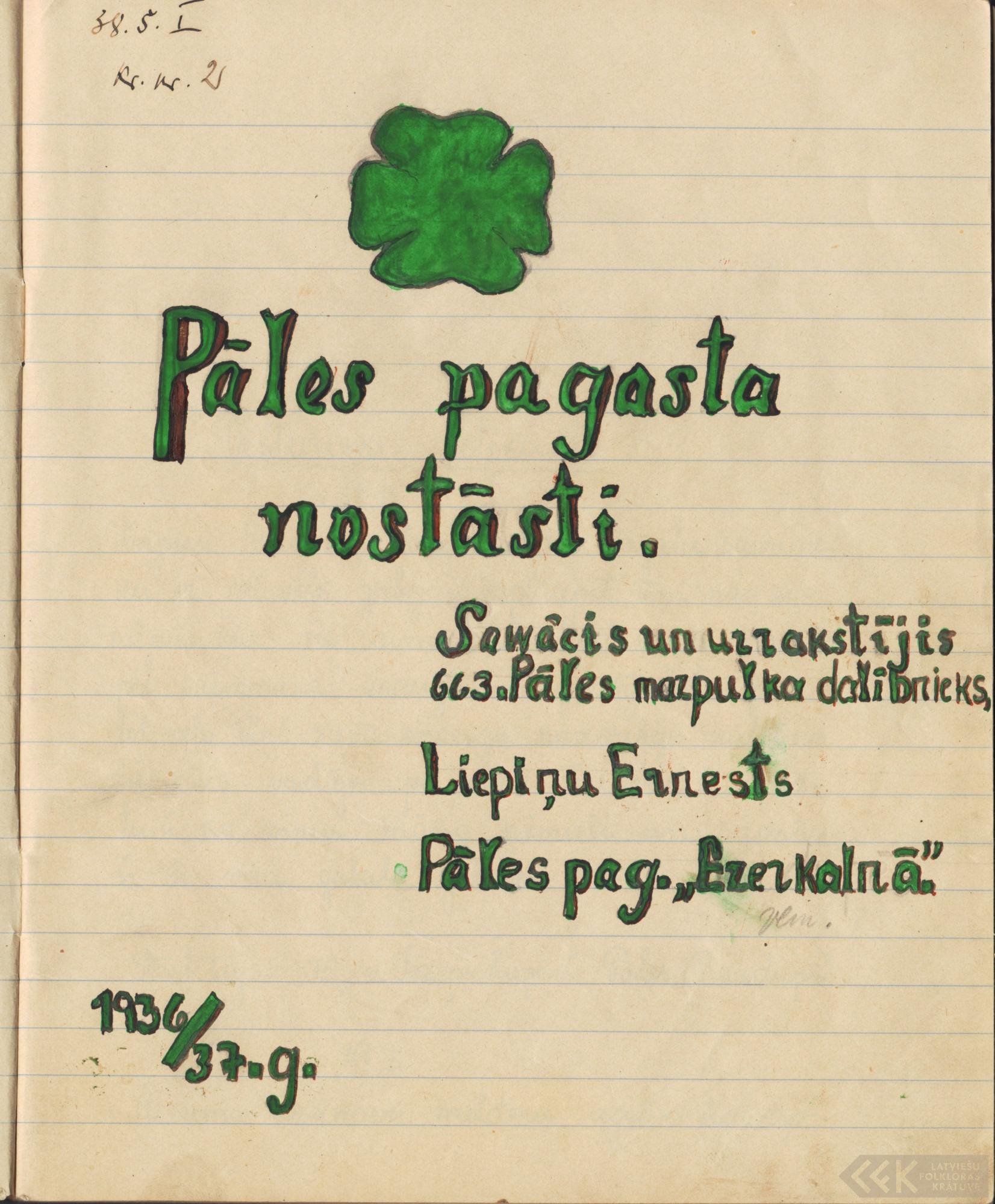 1605-663-Pales-mazpulks-0002