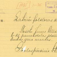 1035-Aluksnes-pamatskola-0002
