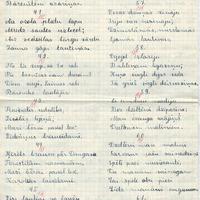1617-Laukumuizas-pamatskola-01-0014