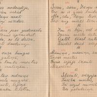 1707-Dunalkas-Spaga-pamatskola-02-0057