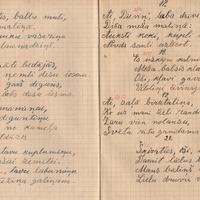 1707-Dunalkas-Spaga-pamatskola-02-0058