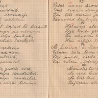 1707-Dunalkas-Spaga-pamatskola-02-0060