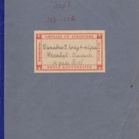 1707-Dunalkas-Spaga-pamatskola-02-0062