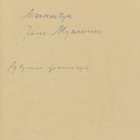 0252-Janis-Murnieks-0001