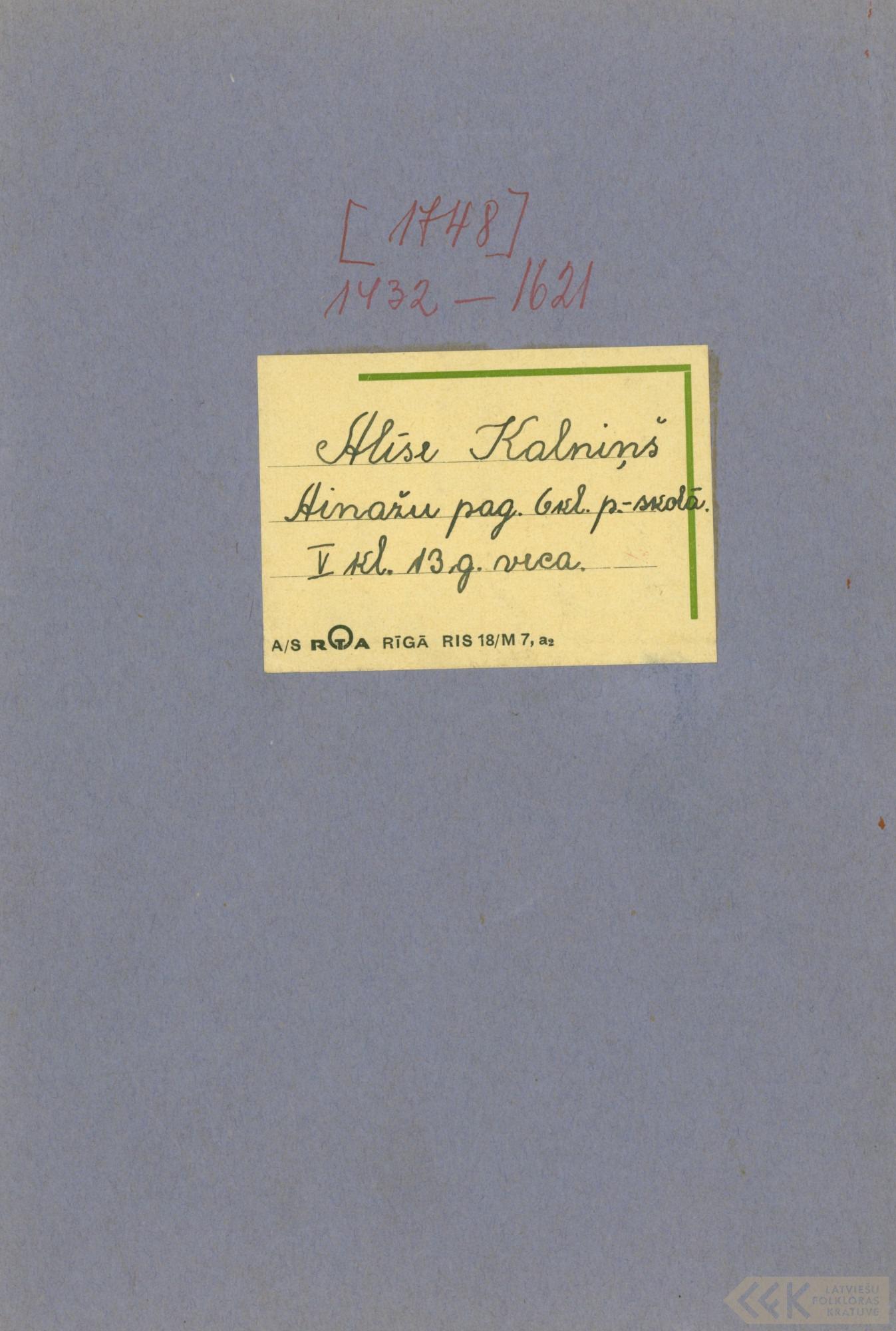 1748-Ainazu-pamatskola-2-0015