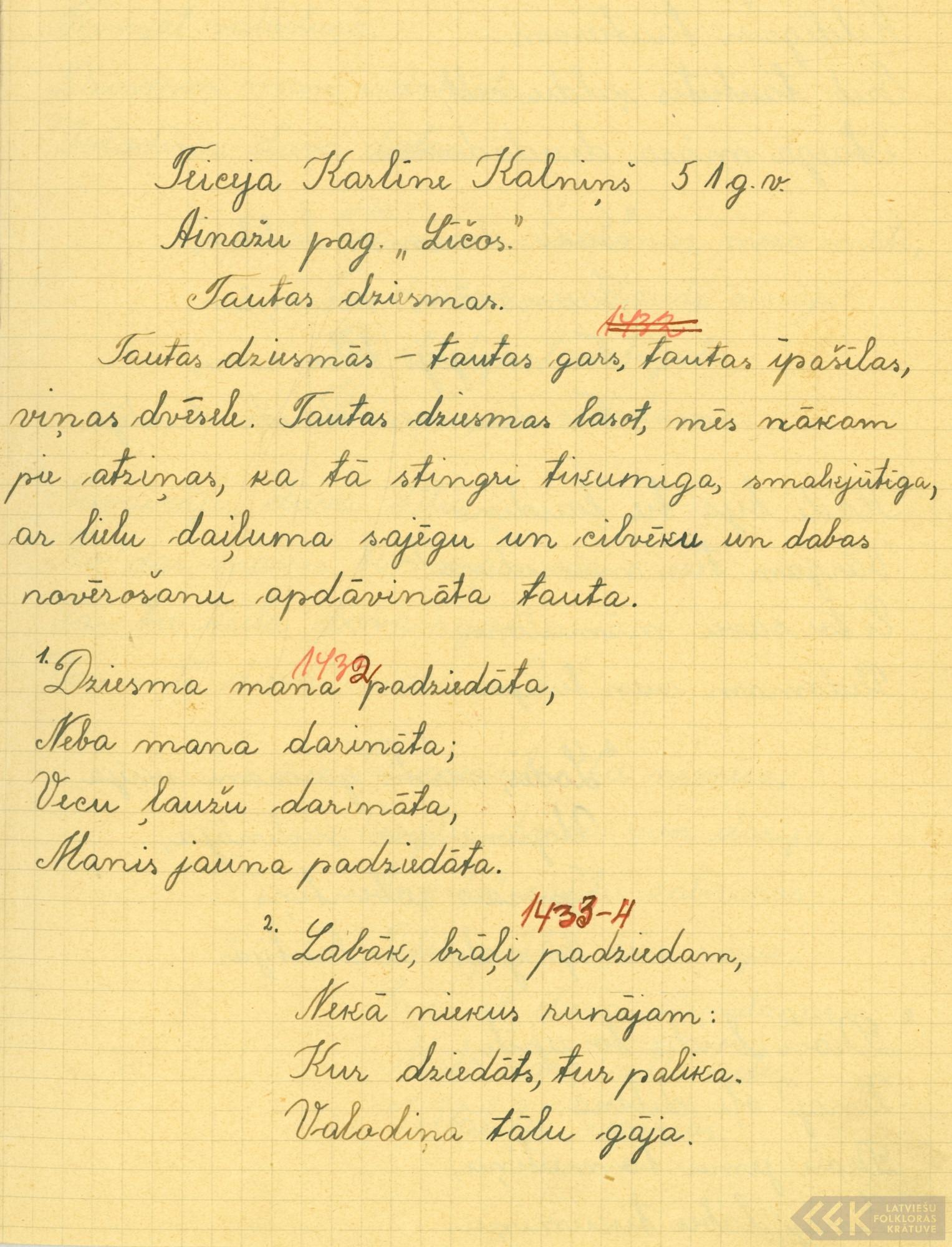 1748-Ainazu-pamatskola-2-0016