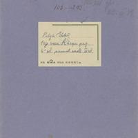 1751-Karku-pamatskola-0019
