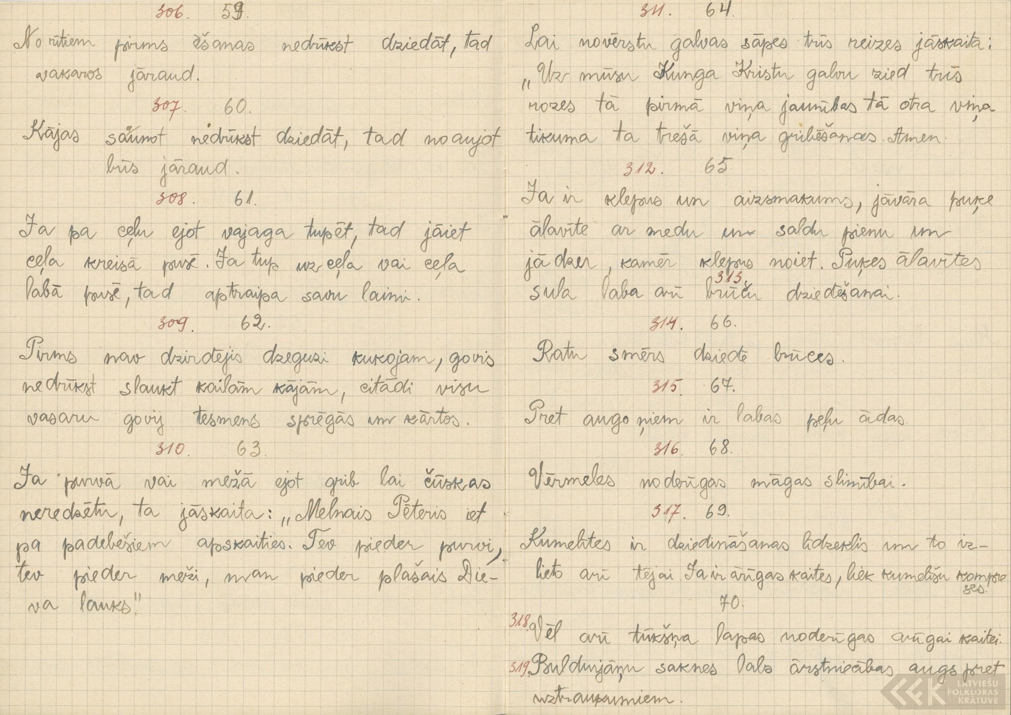 1751-Karku-pamatskola-0041