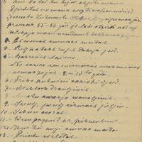 0167-Graudinas-folkloras-vakums-0002