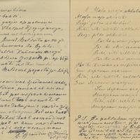 0167-Graudinas-folkloras-vakums-0003