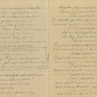 0167-Graudinas-folkloras-vakums-0007